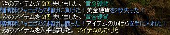 RedStone 11.04.02[10]