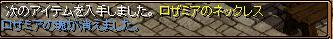 RedStone 11.04.05[17]