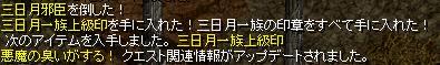 RedStone 11.04.28[11]