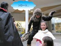 コクーンハロウィン_狼男2