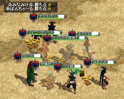 あばん戦2