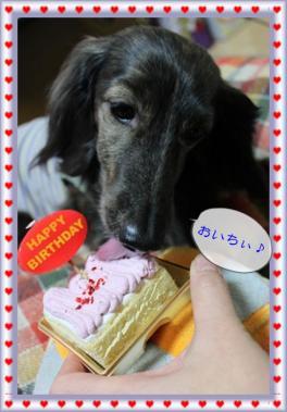 姫 誕生日 加工3