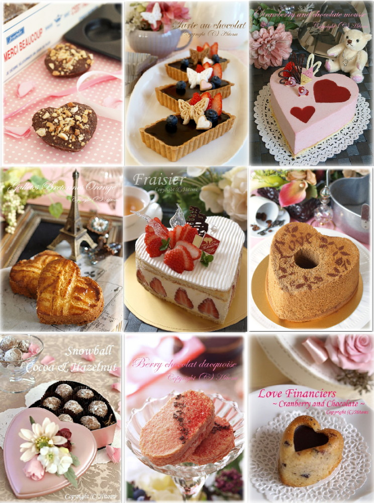 バレンタイン特集2013