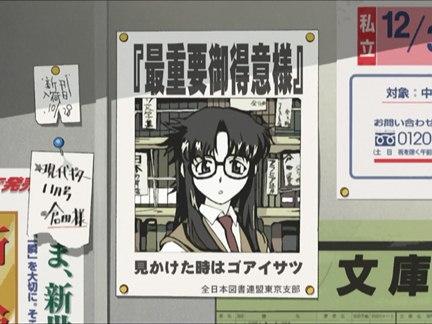 R.O.D -READ OR DIE- 第1話 読子さん、事件ですよ。.mp4_snapshot_05.38_[2010.09.01_14.19.40]