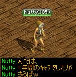 Nutty終了