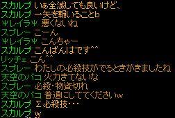 20111011閃光Gv前