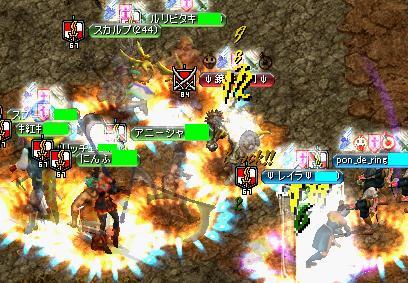 20111011閃光Gv3