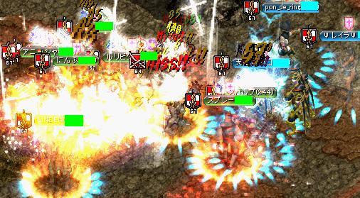 20111011閃光Gv4