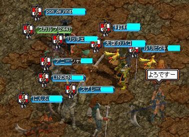 20111011閃光Gv