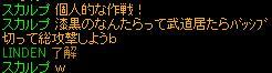 20111018閃光GV