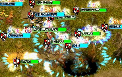 20111018閃光GV2