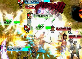 20111018閃光GV5
