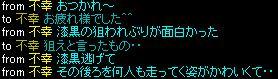20111018閃光GV8