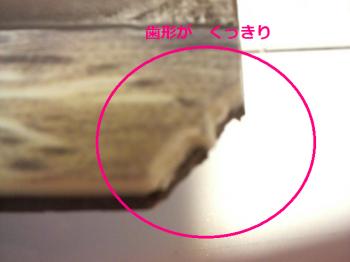 縺冗┌鬘契convert_20110221194845