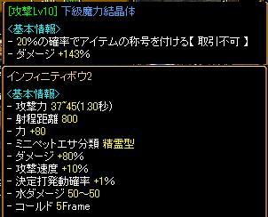 rs.jpg