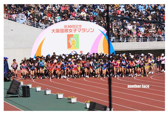 0130-marathon7.jpg