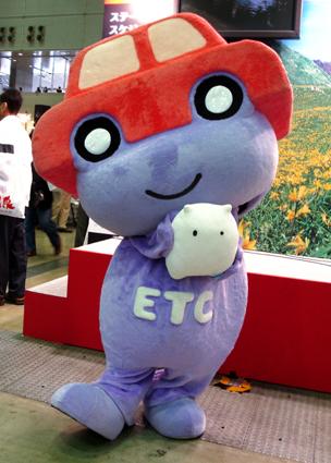 ETCKero_Marsh1128_150H.jpg