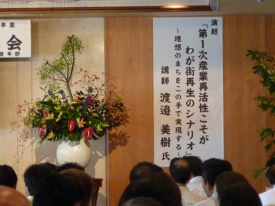 201109212.jpg