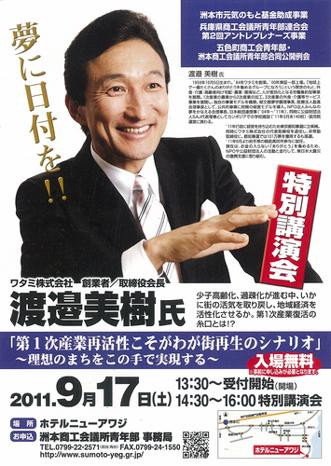 201109213.jpg