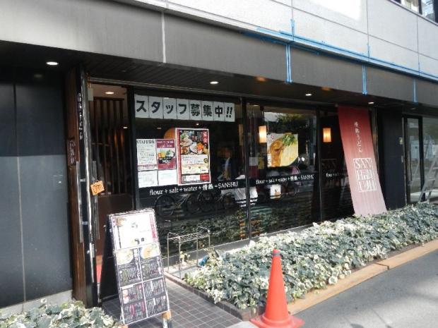 讃州@新大阪 (7)