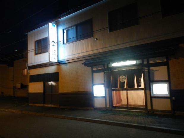 金寿司@札幌 (1)