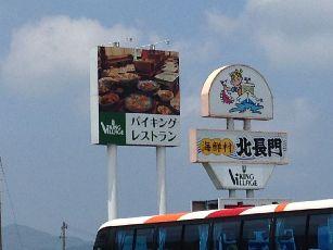 花津浦 (4)