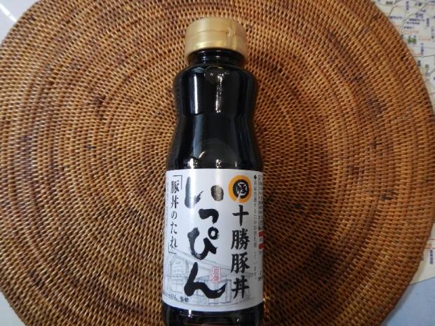 いっぴん豚丼のたれ (1)