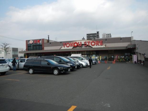 東光ストア界隈 (1)