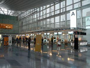 シンガポールツアー羽田 (5)