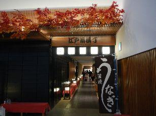 シンガポールツアー羽田 (10)