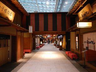 シンガポールツアー羽田 (12)