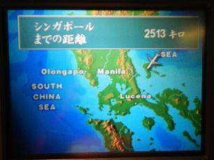 シンガポールツアー機内(行き) (8)