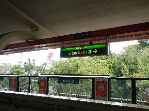 空港~サマーセット (9)