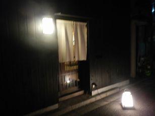 みや古寿司 (1)