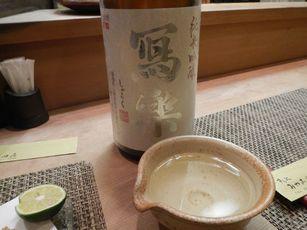 みや古寿司 (10)
