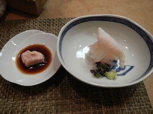 みや古寿司 (13)