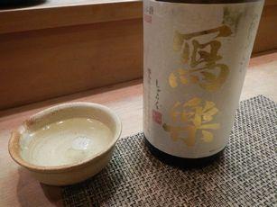 みや古寿司 (12)