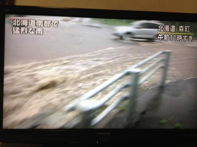 北海度洪水