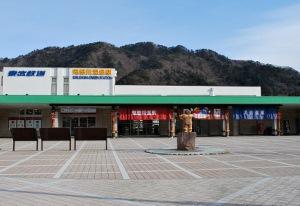 鬼怒川温泉駅前 (300x206)