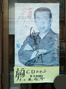 日光・鬼怒川・会津 306 (224x300)