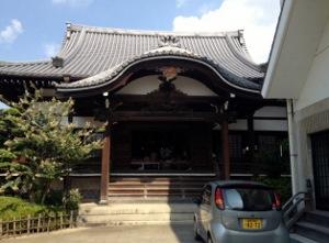宗玖寺 (300x221)