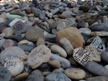 石 (350x262)