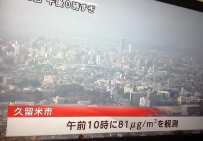 PM2.5 (400x279)