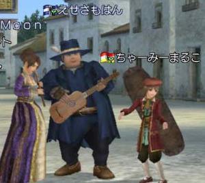 楽器を教える
