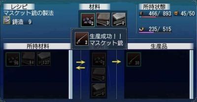 鋳造ーー3