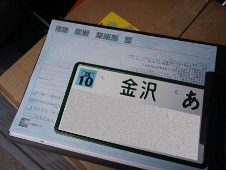 R0047975 のコピー