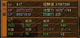 RedStone 10.08.30[01]
