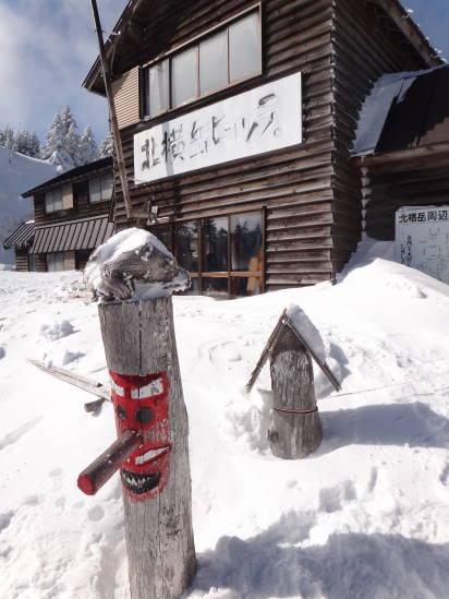 mt.kitayoko,mt.shimagare