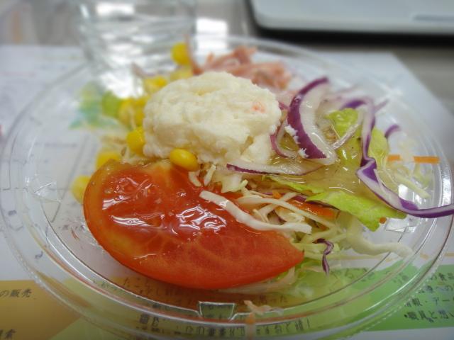 10品目のサラダ