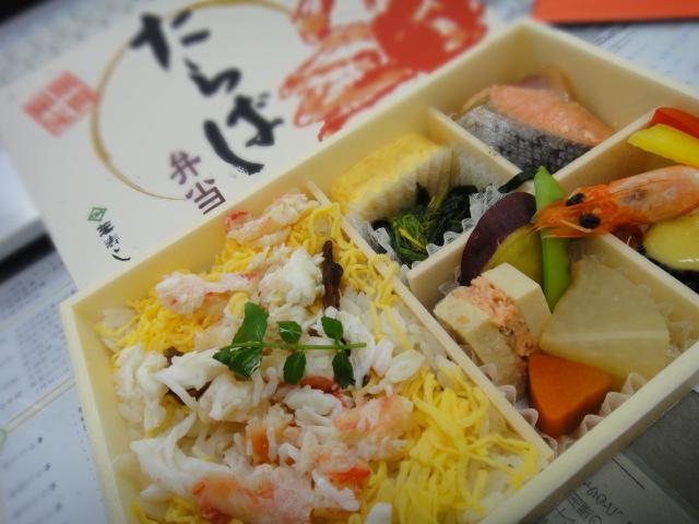 芝寿司 たらば弁当